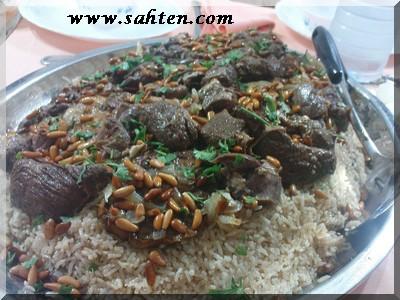 recette libanaise : maklouba aux aubergines, riz renversé aux